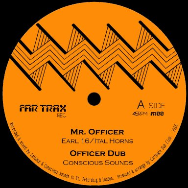 MR. OFFICER - CARIBACE / EARL 16