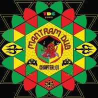 audio: Vakratunda Mahakaya Dub