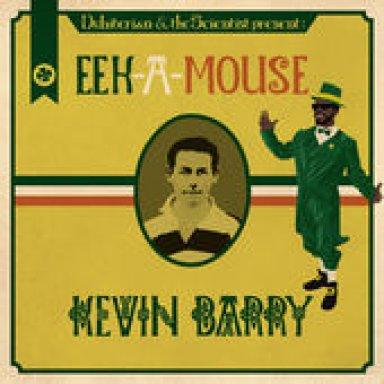 Dubiterian & The Scientist   Kevin Barry Dub