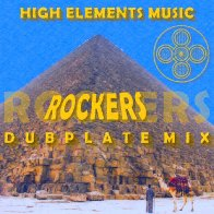 rockers dub
